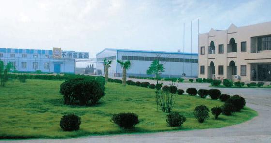 China Jiangsu Budaoweng Foods