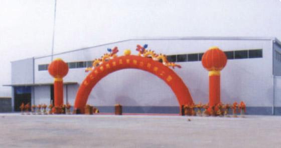 중국 강소 태동식품유한공사