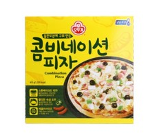 COMBINATION PIZZAChilled/Freezed FoodsFrozen Pizza