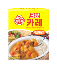 RETORT CURRY (REGULAR)Retort/Instant Foods3 Minutes Meals